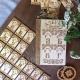 С 16 июля до Дня Лады (17 августа) при заказе Древнерусской Азбуки оберег для дома в подарок!