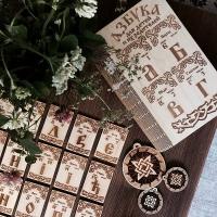 Древнерусская Азбука с БЕСПЛАТНОЙ доставкой! АКЦИЯ проходит 13.06-20.07