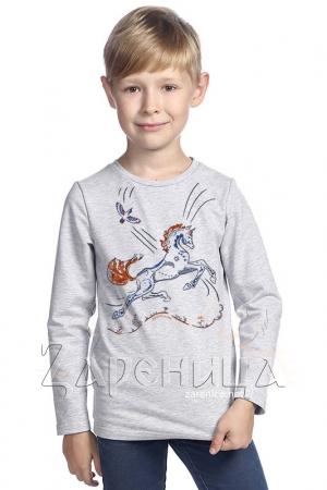 """Джемпер для мальчиков серый """"Волшебный Конь"""" синий,"""