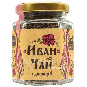 Иван-Чай листовой,