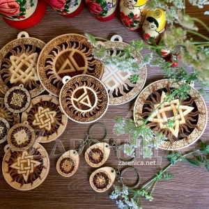 Брелки со славянскими символами,