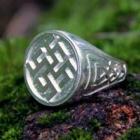 Перстень Цветок Папоротника
