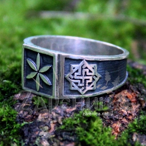 Перстень Звезда Перуна-Валькирия-Одолень Трава,