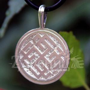 Медальон Сварожич,