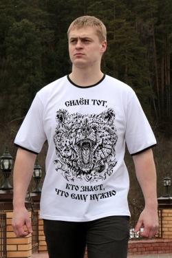 """Футболка """"Дитя Велеса"""" белая"""