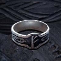 Кольцо с Руной Фехо