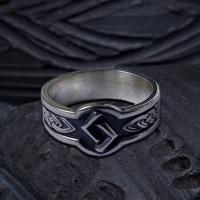 Кольцо с Руной Йера