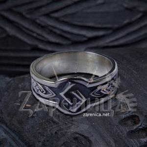Кольцо с Руной Йера,