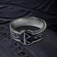 Кольцо с Руной Райдо