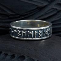 Кольцо Круг Одина с чернением