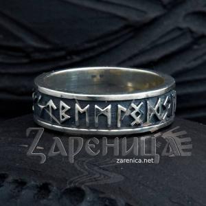 Кольцо Круг Одина с чернением,