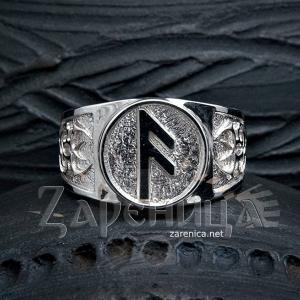 Перстень с руной Ансуз,