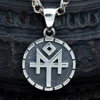 Оберег Символ Даждьбога с чернением