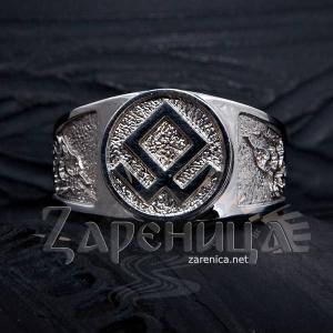 Перстень Руна Семаргла,