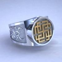 Перстень Родимич