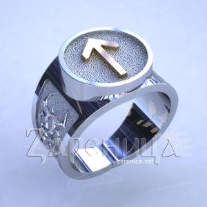 Перстень с руной Тейваз,