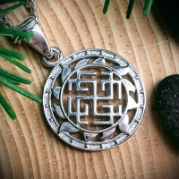 Оберег Сварожич в круге Солнца