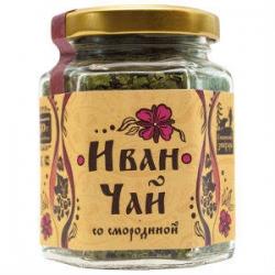 Иван-Чай со смородиной